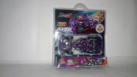 DX魔影上传奥迪双钻零速争霸四驱车系列影舞者玩具