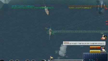 蒙大拿不可欺!谁给你冲我的勇气 大海战2 海战游戏