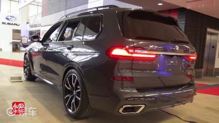 霸气十足 实拍2019款宝马X7 xDrive 40i - 大轮毂汽车视频