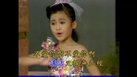 卓依婷VS郑怡萍-02-不爱你啊【LD超清版】-_超清