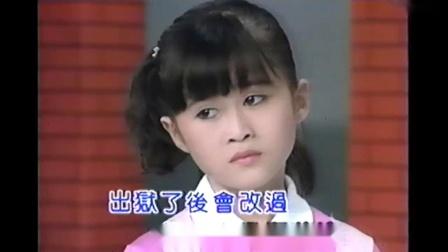 卓依婷VS郑怡萍-12-探君情泪【VHS超清版】-_超清