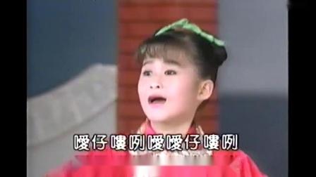 卓依婷VS郑怡萍-02-桃花过渡【VHS超清版】-_超清