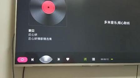 CIC Audio功放ARC音频回传功能