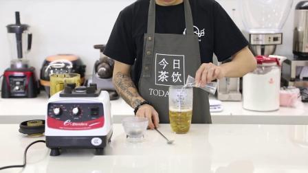 芝士四季春——今日茶饮免费奶茶培训 饮品配方做法制作视频教程