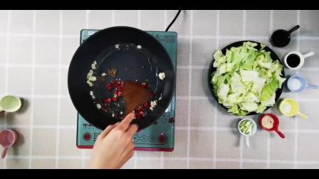 手撕包菜?手撕包菜!没错 最有味道的家常菜 如果你做得不好吃 一定是火候问题 要用尚朋堂电磁炉