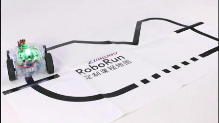 RoboRun宣传视频