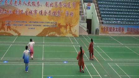 梅州队万素琴42式太极拳获第一名