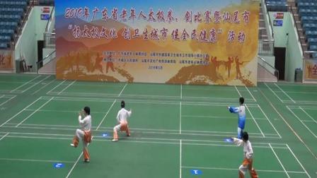 梅州队陈君学42式太极拳获第十名
