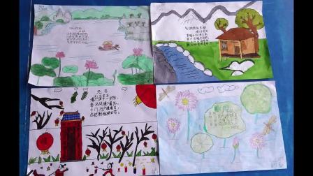 《古诗配画诗心飞扬》五河县实验小学三年级手抄报优秀作品展20190515