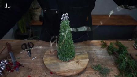花艺学习视频课程 圣诞树制作法5