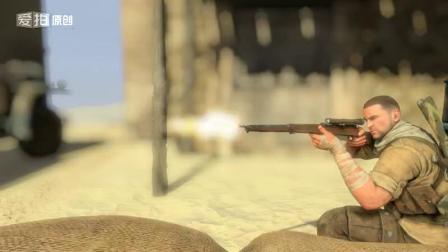 老戴《狙击精英 3》 05 最高难度