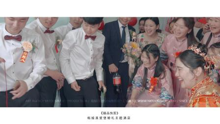 YATOOSTUDIO(雅图印象)【LEI+LU】PIERRE PRODUCT