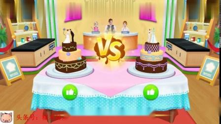 我的蛋糕帝国第44期-永远三层爱心蛋糕大赛