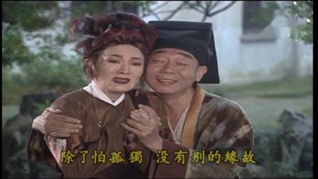1999白发魔女片头曲-迷途