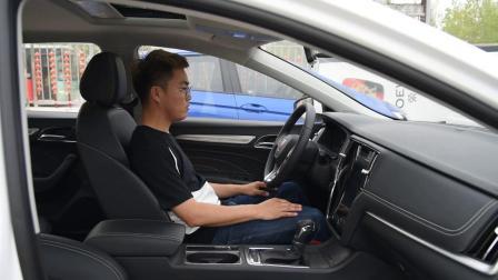 荣威i6  2019款 PLUS 24T TST 4G互联旗舰运动版
