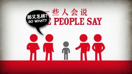 【国外戒色视频第二十七期】:看黄?——你摊上大事了!
