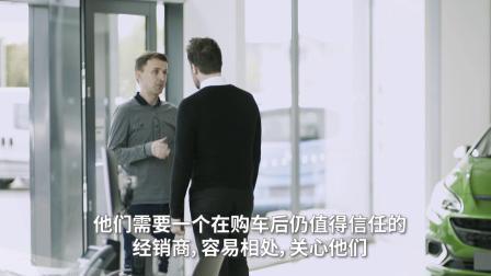 CDK Autoline Drive 简介
