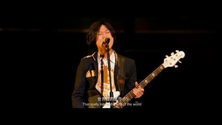 干杯MV-光明中学2011届7班7人组 仿演唱会