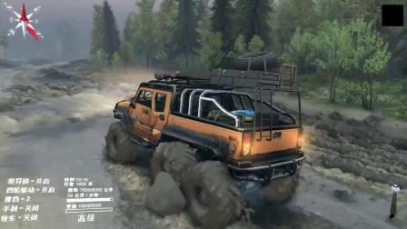 旋转轮胎悍马无限改装俄罗斯军用清障车