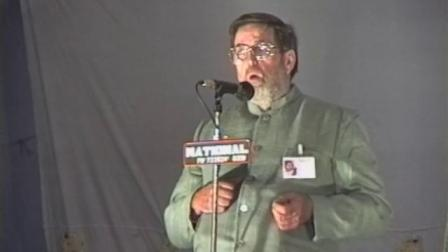 1992-1201 Yogis India Tour 92-93 India DP-RAW