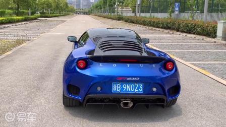 给你一辆路特斯Evora GT410 Sport,你会启动它吗?