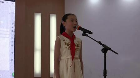 09五年级:朗诵《我骄傲,我是中国人》