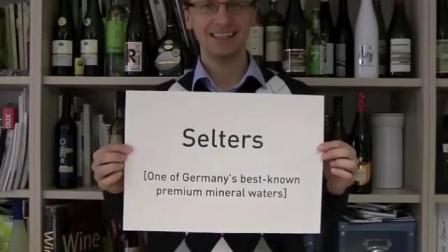 如何正确发音德国葡萄酒词汇 How to pronounce German Wine