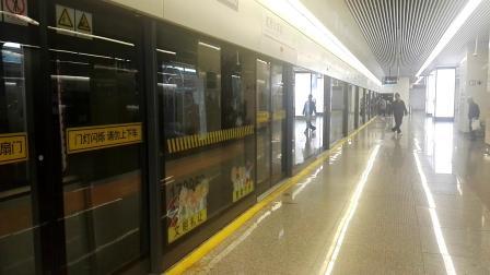 上海地铁17号线(1)