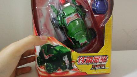 (亮磊制作)2机甲兽神铁角犀骑