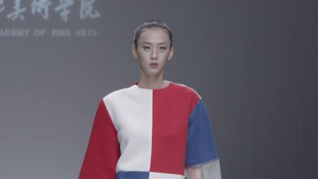 2019中国国际大学生时装周河北美术学院服装学院