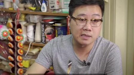 【香港製造】80後不承父業做獅頭紮作人,余師傅:天生我材必有用