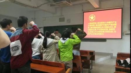 """华南农业大学18生科基地2班2019年""""青春心向党""""重温入团仪式"""