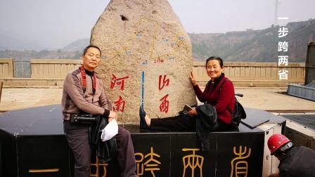 2 万里黄河第一坝 — 三门峡黄河大坝
