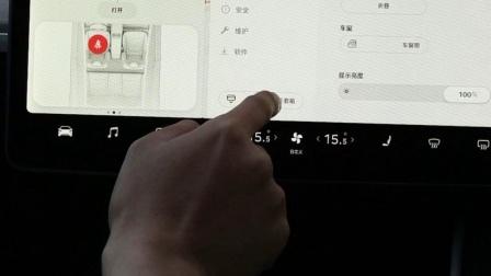 2019款 特斯拉MODEL 3 长续航全轮驱动版 - 大轮毂汽车视频