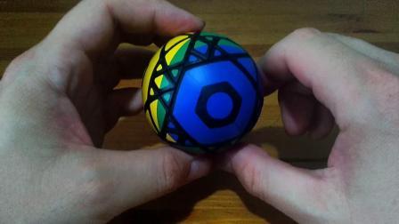 grigorusha Kaleidoscope Ball (DLP 3D-Printing)