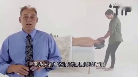 16 5 doTERRA 多特瑞 芳香调理技術