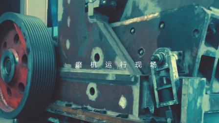 球磨机和棒磨机的生产发货和应用现场-中耐研磨