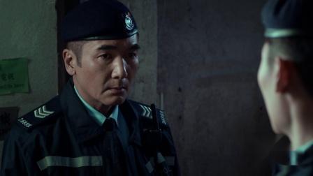 《机动部队》粤语 13 机动部队巡查楼道发现血迹,大家紧张万分