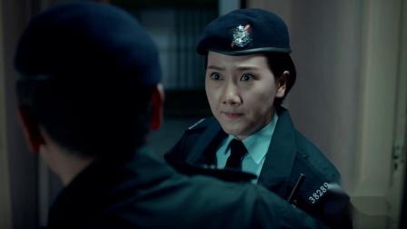 《机动部队》粤语 14 方中信搜查大厦发现异动,成功解救被禁锢的失踪少女