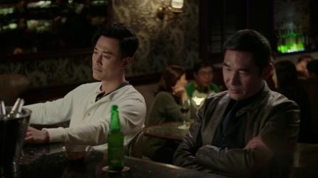 《机动部队》粤语 16 家声和建晖喝酒谈心,建晖用自己做卧底的往事给家声忠告