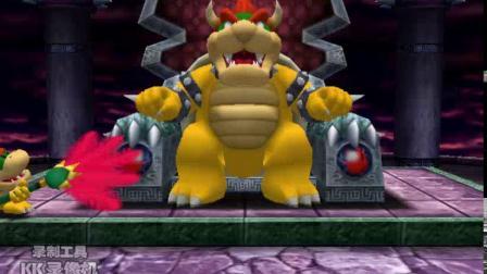 Mario Party 4 Darts Of Doom Bowser