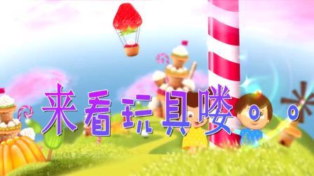 米妮玩具系列 超人强拆双趣蛋 奇趣蛋里面的秘密 海绵宝宝巧克力