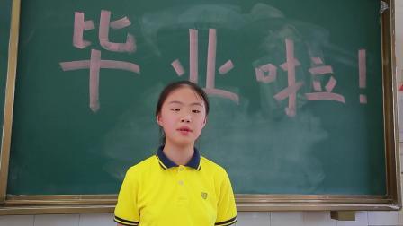 阳明小学六二班毕业季1