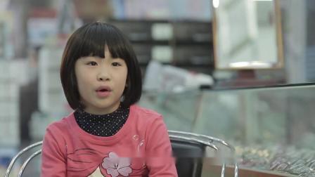 17 6 doTERRA 妍妍影片 1