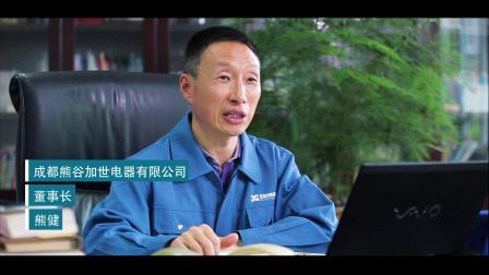 熊谷焊机 智能焊接 四川制造 中国荣耀 管道全自动焊接设备厂家