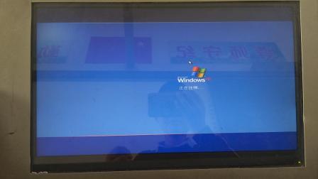 金鸡小学一年级一班联想主板电脑BIOS设置