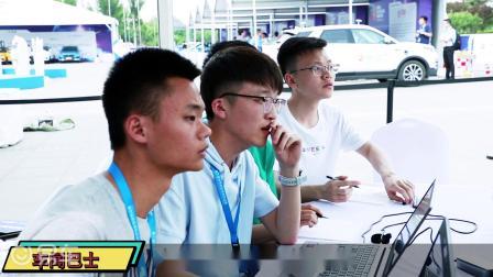 演进、方略与机遇 第三届WIC领你进入智能新时代