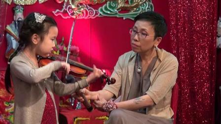 六岁华人女童精彩小提琴演奏