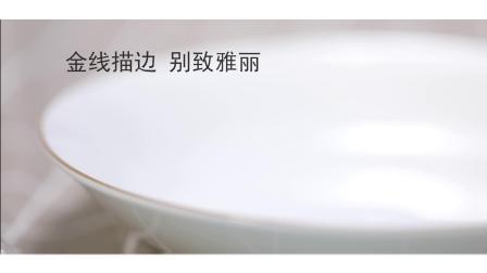 抗菌骨瓷餐具1