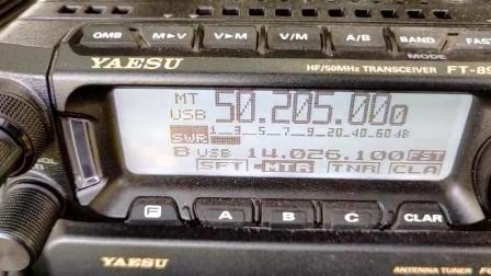 20190510 6米波